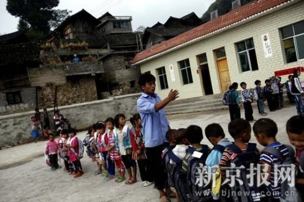 china-rural-substitute-teachers-01.jpg
