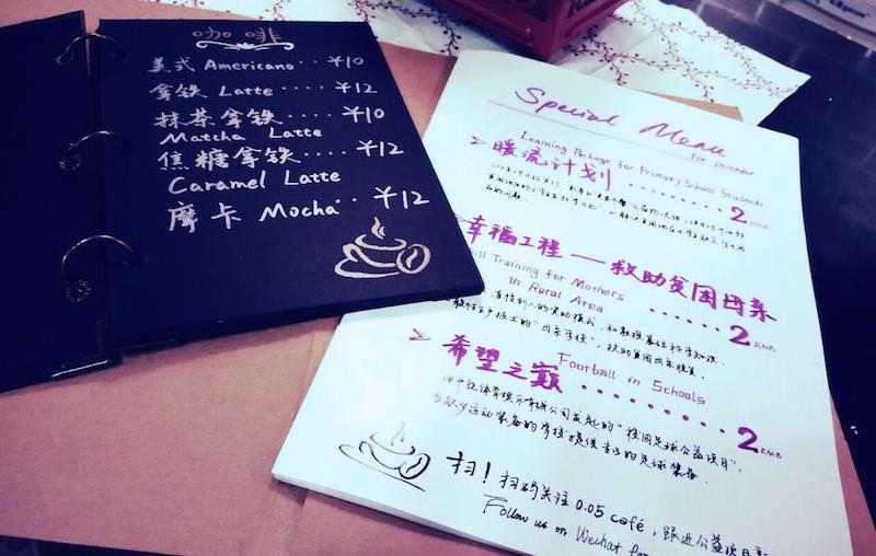 song-jiaxiu2.jpg